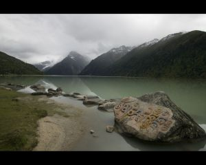 Glacial Lake Wide View.jpg